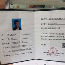 山东省消毒灭菌杀毒行业企业资质证书申报所需资料图片