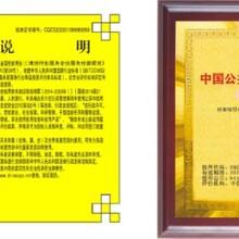 福建商场公共区域消毒灭菌服务企业资质图片