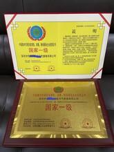 深圳厨房设备清洗维保服务企业资质认证图片