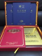 武汉市ISO体系认证申报条件图片