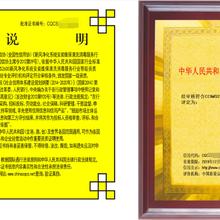 广东深圳卫生防疫消毒服务企业资质证书认证所需资料图片