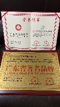 中国建筑行业单位荣誉证书代办