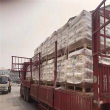 山東硬脂酸鈣生產廠家,國標工業級硬脂酸鈣工廠直銷價格圖片