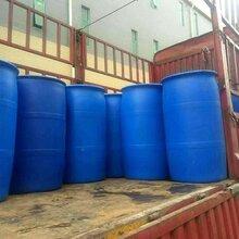 河南三氯乙烯生产厂家,山东三氯乙烯工厂直销价格,三氯乙烯零售价格低图片