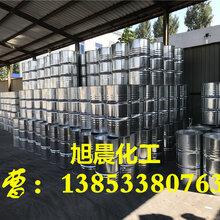 山东苯乙烯生产厂家,国标苯乙烯工厂直销价格,苯乙烯零售价格低图片