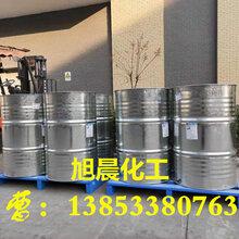 河北环戊烷生产厂家,环戊烷零售价格低,发泡剂环戊烷价格图片