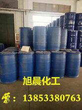 江苏乙二醛生产厂家,乙二醛工厂直销价格,乙二醛零售价格低图片