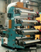 開封柔版印刷機供應