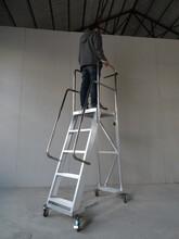 衢州移动平台梯厂家报价图片
