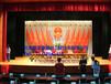 舞臺機械與傳統工業機械的區別