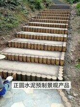 南京仿木路沿石价格图片
