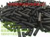 S2-5煤質木質柱狀活性炭,廢氣污水處理過濾