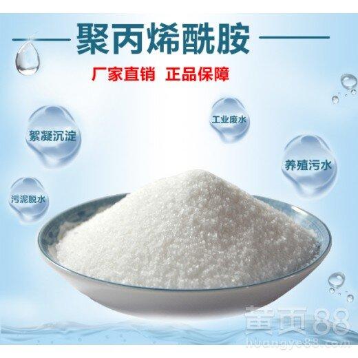 承德寬城絮凝劑助凝劑混凝劑增稠劑廠家L63810-2
