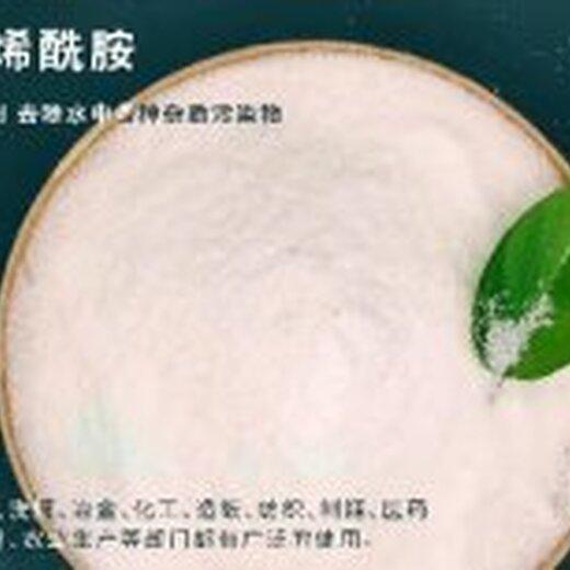 聚丙烯酰胺生產廠家L3,洗煤絮凝劑,選礦絮凝劑,鋼廠用絮凝劑
