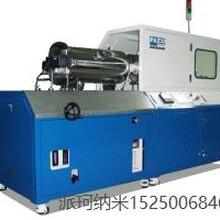 派珂納米派瑞林鍍膜機HPC-300圖片
