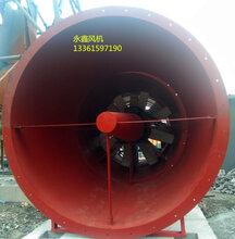 礦井抽風機DK40-6-37kw礦井井井上抽風機非煤礦山用風機圖片