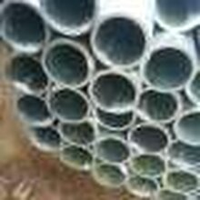 镀锌钢管镀锌加工图片