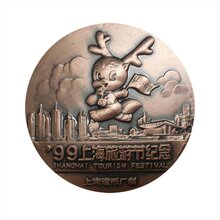 黑龍江紀念幣定做廠家圖片