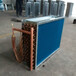 重慶蒸發器廠家直銷