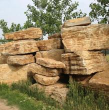 青海千層石圖片
