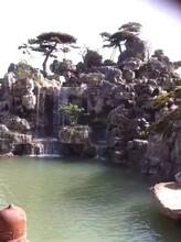 北京太湖石自然石图片