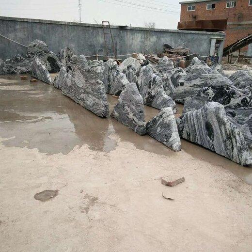 泰山石雪浪石图