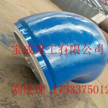 孟村中高压合金焊接弯头图片