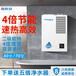 珠海春泉太空能热水器_太阳能_空气能一体机_家用双仓招商加盟包邮正品