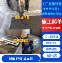 新卓高卫填王卫生间楼板回填宝材料卫浴填充沉箱回填楼顶隔热填充图片