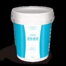 全国超低价发货液体卷材高弹橡胶防水涂料图片