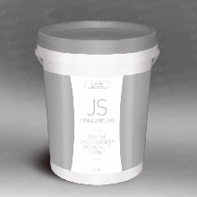 JS聚合物防水砂浆-单组双组份水泥基防水涂料工艺图片