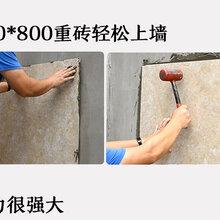 新卓高瓷砖胶强力粘合剂贴墙砖代替水泥重砖上墙家用粘结胶泥袋装图片