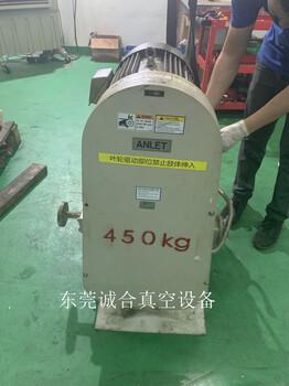 真空泵維修安耐特CT4-200L羅茨真空泵維修