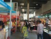 第十七屆東盟博覽會--日用消費品工藝禮品展覽會