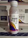 辛硫磷40%含量專業用于處理地下害蟲正規包查廠家直供貨源