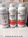阿維菌素1.8%生產銷售廠家直供貨源殺螨蟲線蟲
