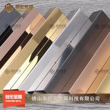 广州小区住宅不锈钢装饰线条天花线条金属线条图片