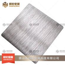 海南拉丝不锈钢板厂家供将头一偏应拉丝不锈钢彩色板图片