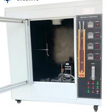 浙江制造垂直水平燃燒試驗機圖片