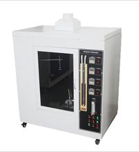 廣州銷售垂直水平燃燒試驗機圖片