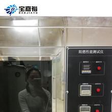 深圳口罩燃燒試驗機價格圖片