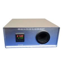 肇慶便攜式紅外測溫儀校準專用黑體爐供應圖片