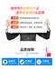 廣州UV殺菌機廠家批發