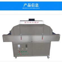 南通UV殺菌機廠家直銷圖片
