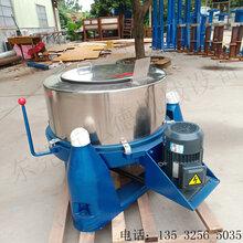 小型米浆离心脱水机立式油炸食品脱油机麦芽食品甩干机批量处理图片