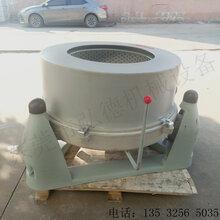 现货立式脱水脱油机不锈钢高速食品脱油机豆腐渣脱水分离设备图片