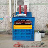 打包机立式20吨双杠液压压包机棉花金属半自动打包机带推包促销