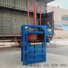低价销售液压打包机金属废料边角料打包机非金属压包机