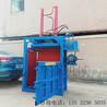 厂家特价销售打包机金属刨花废料压包机非金属松散物料打包机