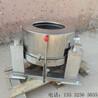 廠家制造各種食品脫水機脫油機東莞弘德供應養殖糞便脫水分離機